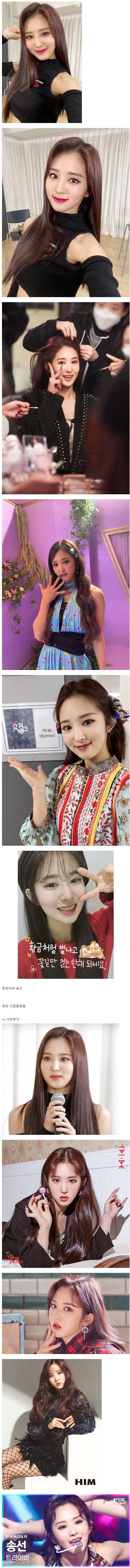 [연예] 소시 유리 닮았다는 아이돌 -  와이드섬